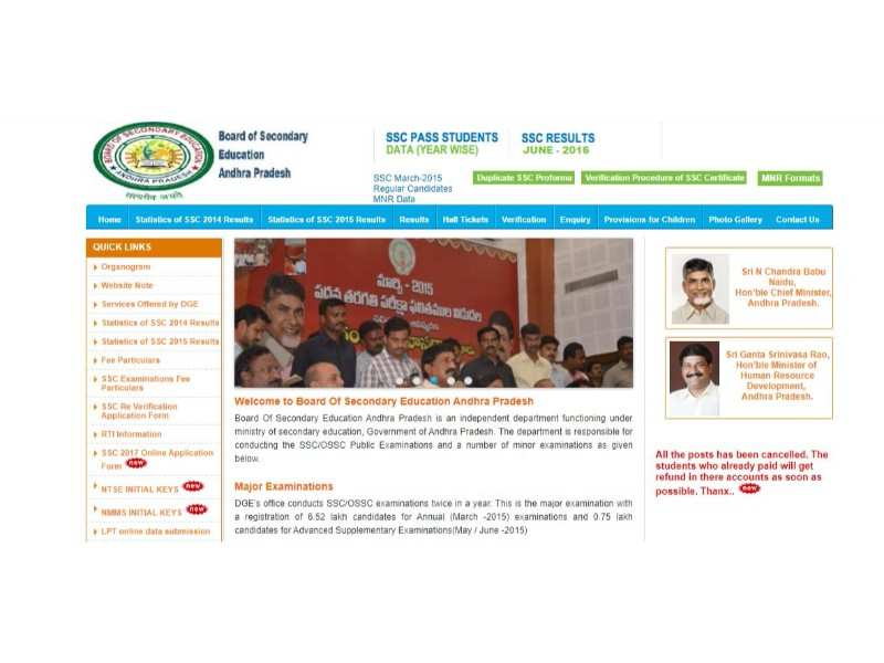 Board of Secondary Education Andhra Pradesh: bseap org in | Gadgets Now