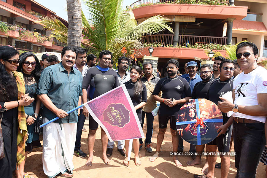 Kalyanam: Audio launch