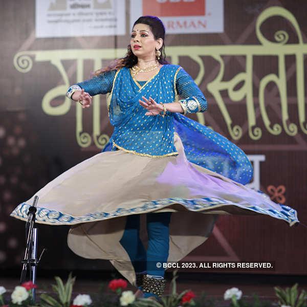 Gaan Saraswati Music Festival
