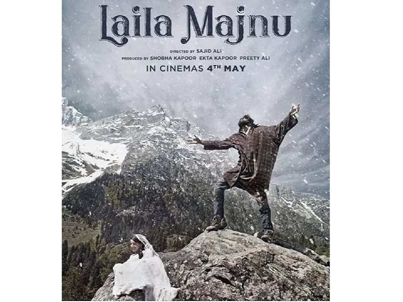laila majnu full movie download hd print
