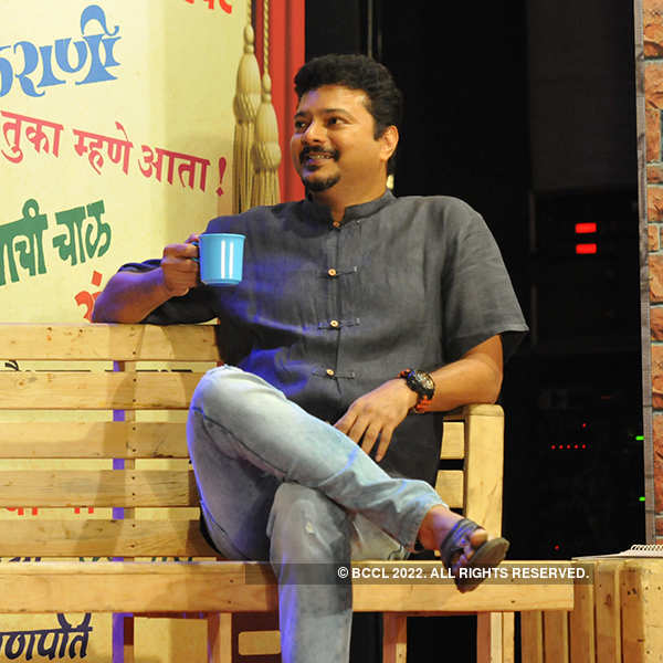 Aamhi Ani Amche Baap: A play