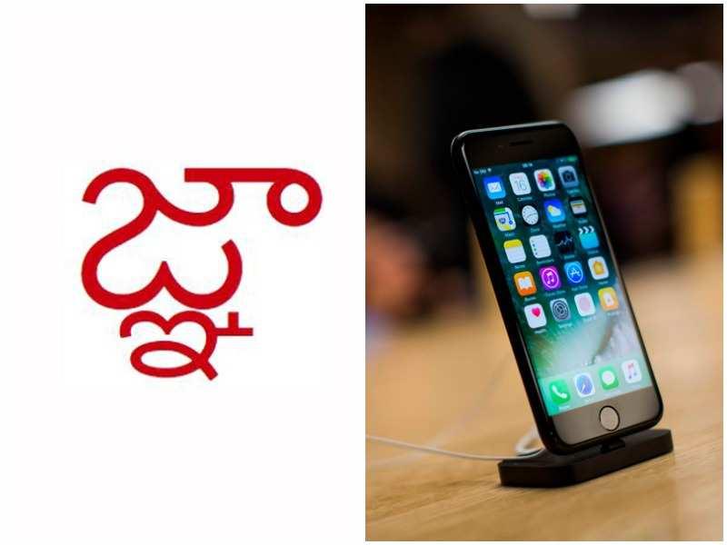 This Telugu language character is crashing iPhones globally