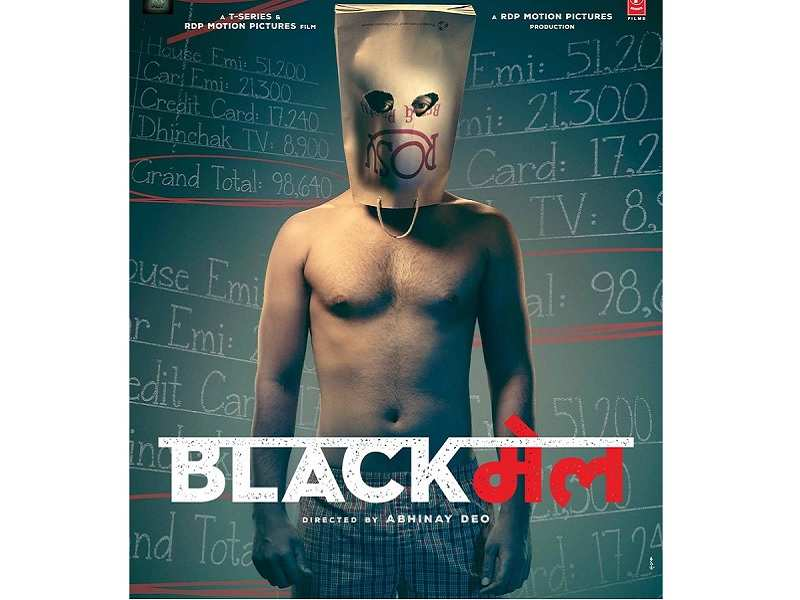 Blackmail Poster Irrfan Khan Strips Down To His Boxers For The Black Comedy