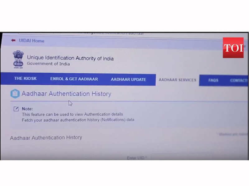 Open UIDAI's website, https://uidai.gov.in. Click on the link 'Aadhaar Authentication History' on the page. It is under the sub-head 'Aadhaar Services'