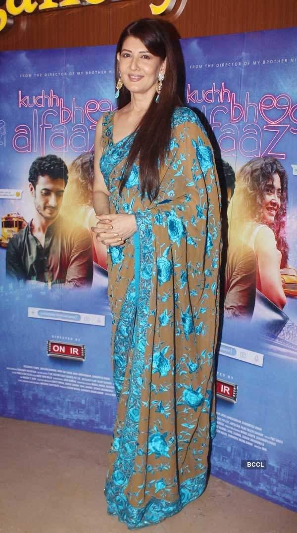 Kuchh Bheege Alfaaz: Screening
