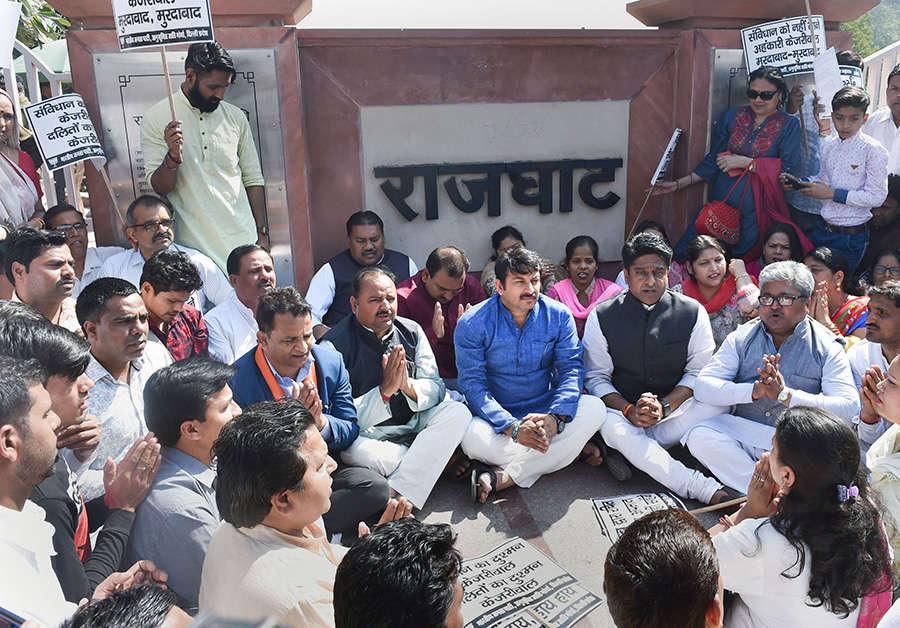 BJP holds protest against Kejriwal