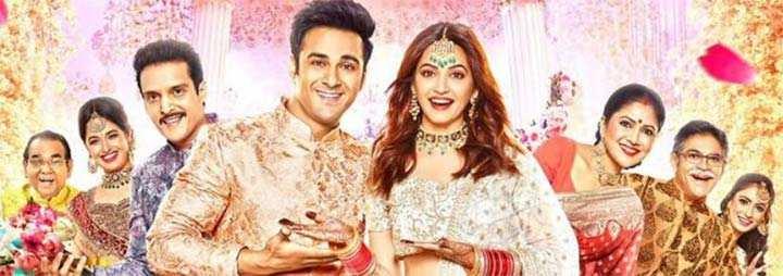 Veerey Ki Wedding Movie Review 9/9: Critic Review of Veerey Ki