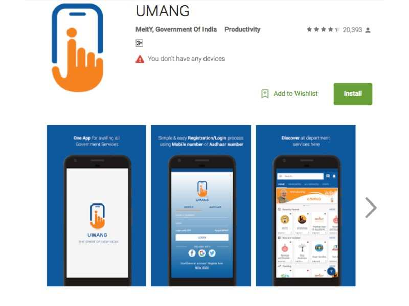 UMANG (Unified Mobile Application for New-age Governance)