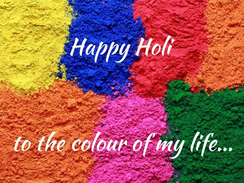 Holi 2018: Images, Color Backgrounds, Wallpapers, Photos