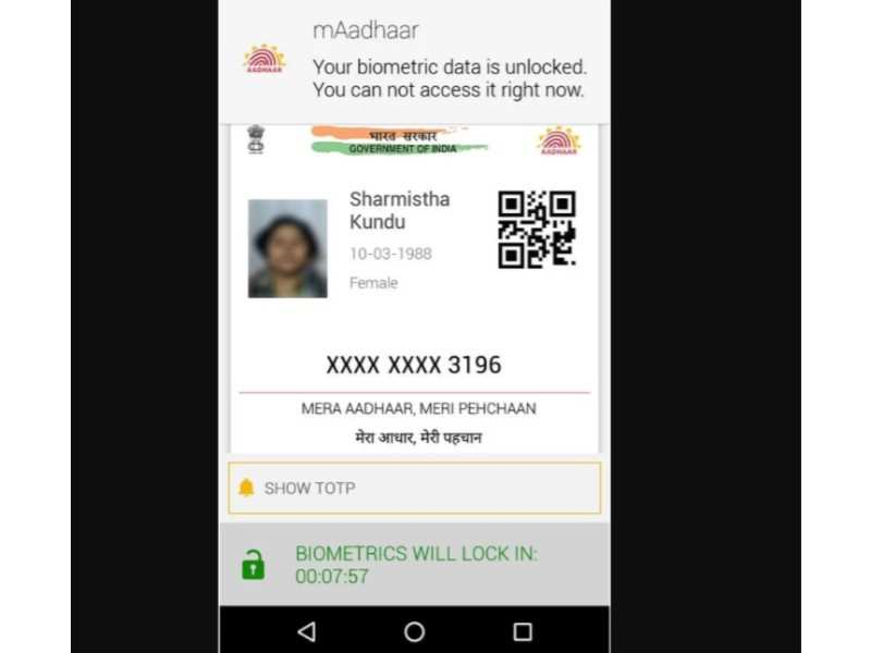 Keeps all your Aadhaar card information on your smartphone