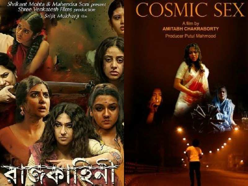 10 Controversial Bengali Movies That Broke the Stereotypes