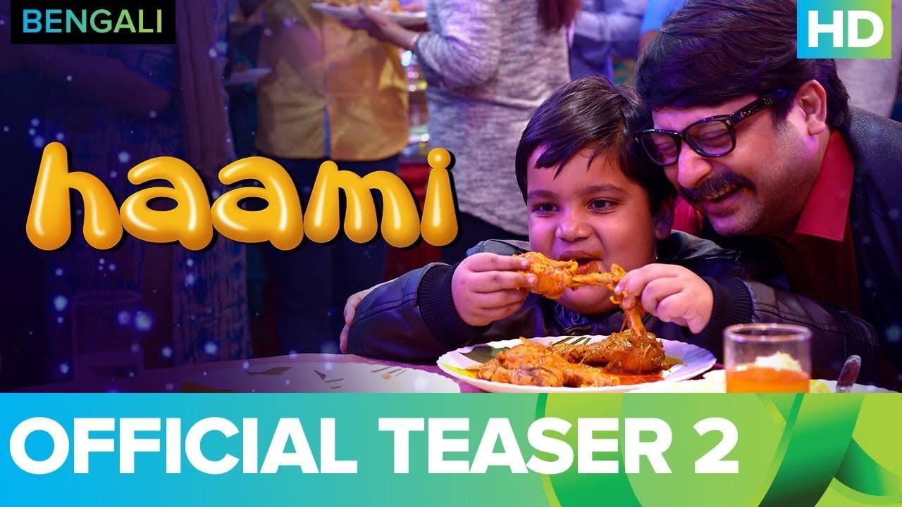 Haami - Official Teaser