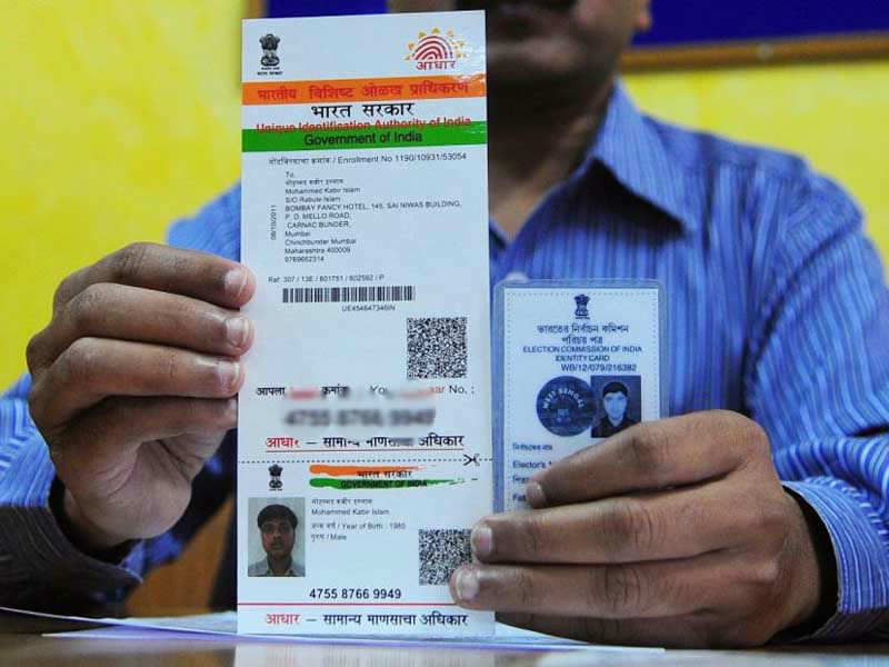 In the next step, you need to share your 12-digit Aadhaar number. The IVR will repeat your Aadhaar number. To confirm, press '1', to re-enter press '2'.