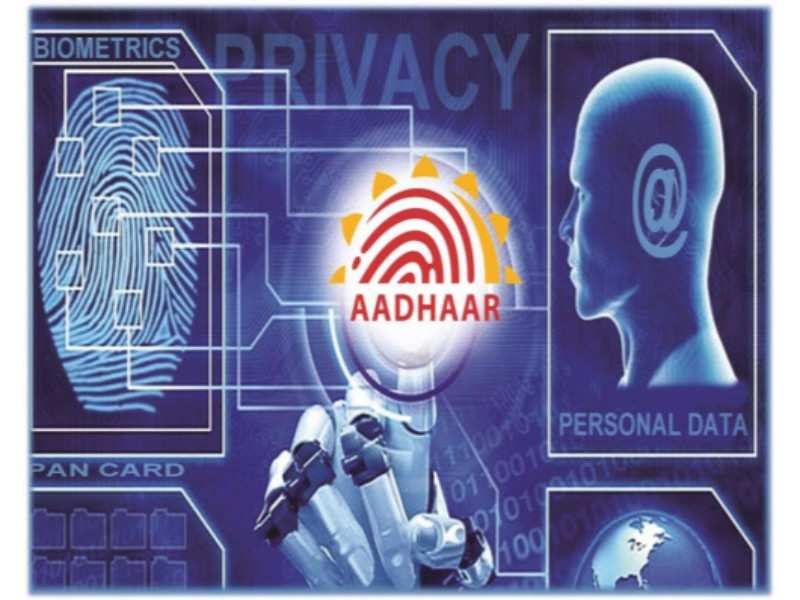 An OTP will now come to the mobile number shared in your Aadhaar card.