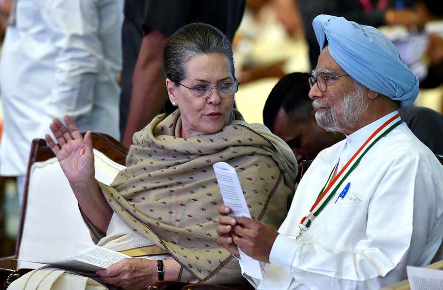 Sonia, Rahul attend Congress' 84th plenary session
