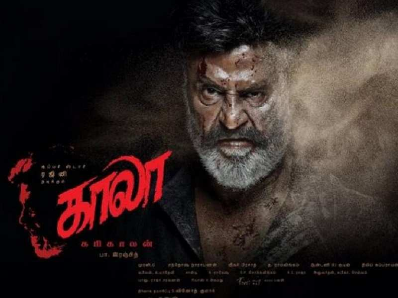 Image result for kaala movie review