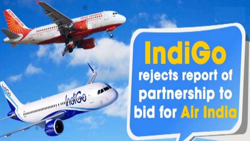 vision statement of air india A vision statement is a description of a company's values and its long-term goals unlike a mission statement, a vision statement.