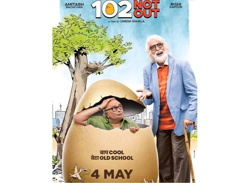 South hindi film download 102 not out in hd