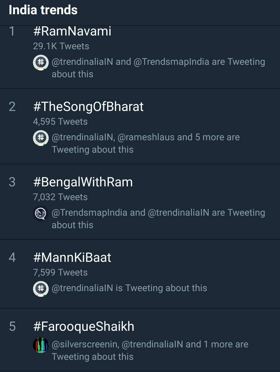 Bharat Ane Nenu first song The Song of Bharat trend on twitter