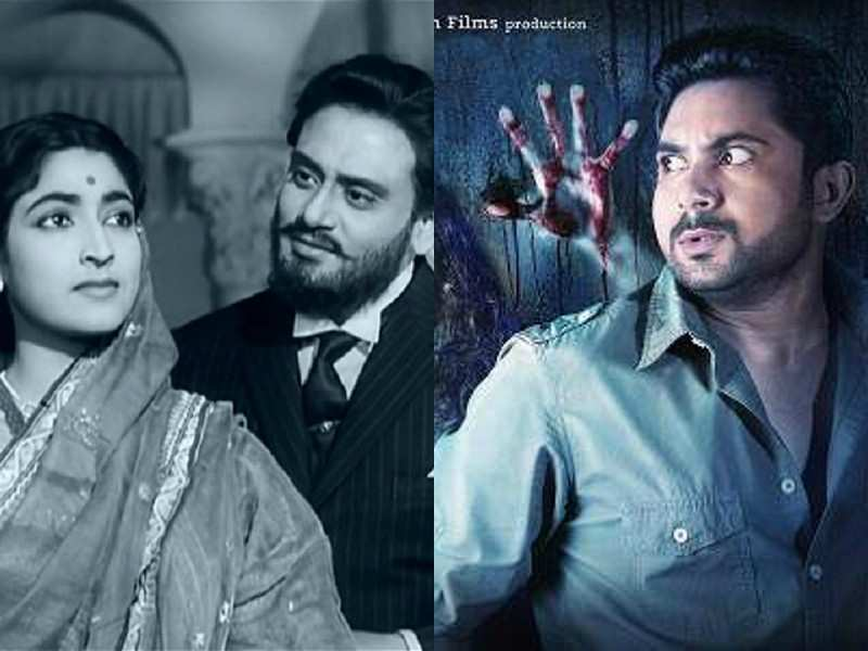 10 Bengali horror movies you should not miss