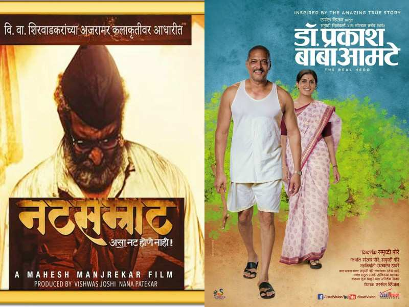 Nana Patekar Marathi Movies Of The Actor You Should Not Miss