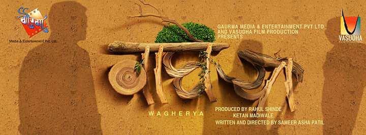Wagherya-Marathi-Movie-Cover-Poster