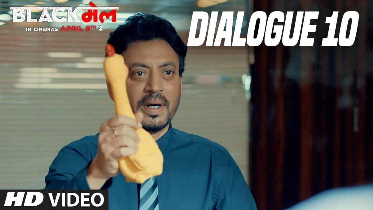 Blackmail - Dialogue Promo