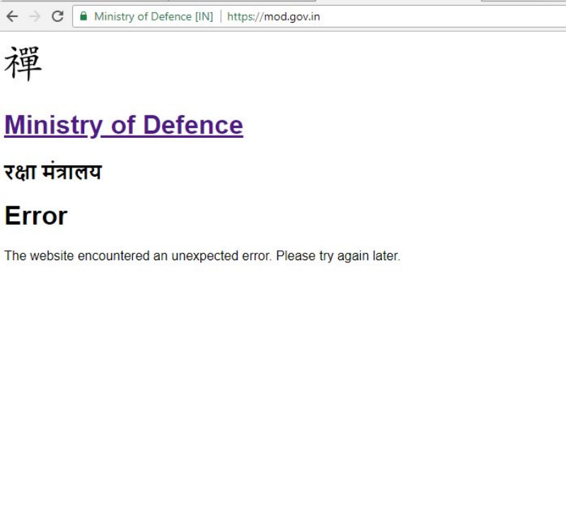 Govt websites not 'hacked', downtime due to 'hardware failure': Cyber  security chief