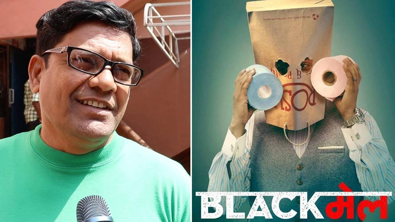 Image result for Gadgets Guru director arrested for alleged tax evasion