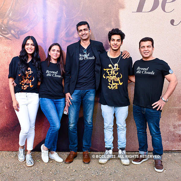 Beyond the Clouds: Song launch