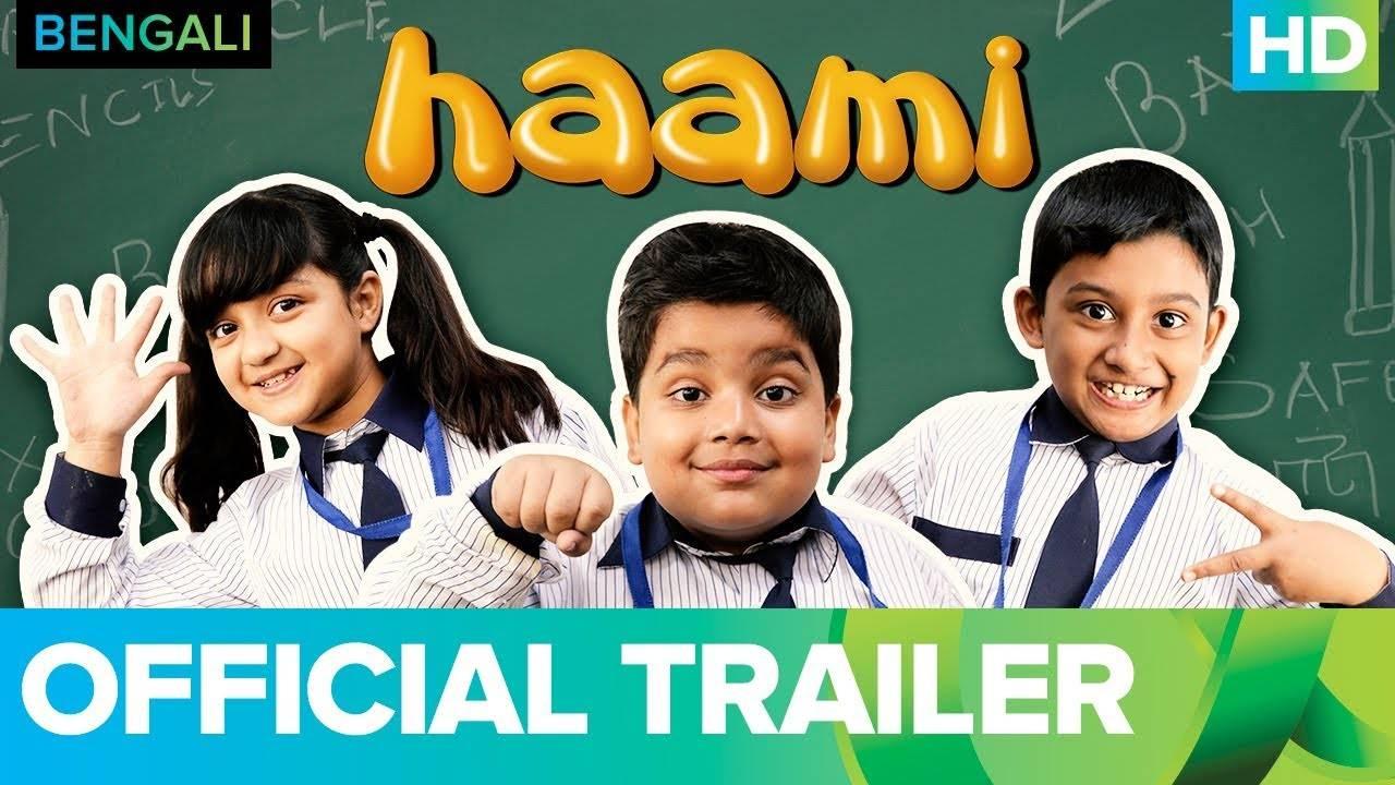 Haami - Official Trailer