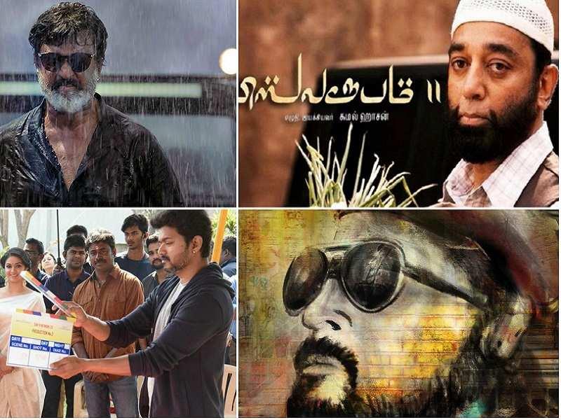 kannada movie Vishwaroop full movie
