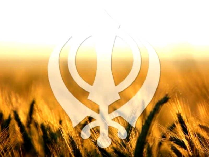 Baisakhi sikh community