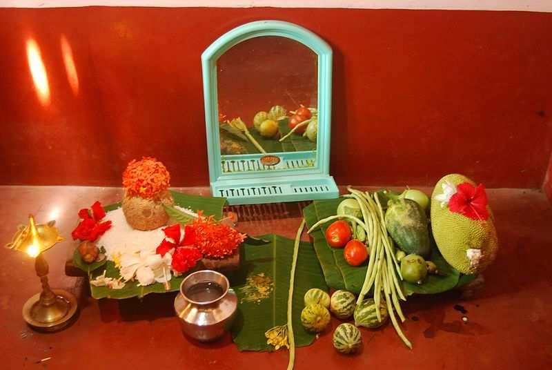 Vishu pictures