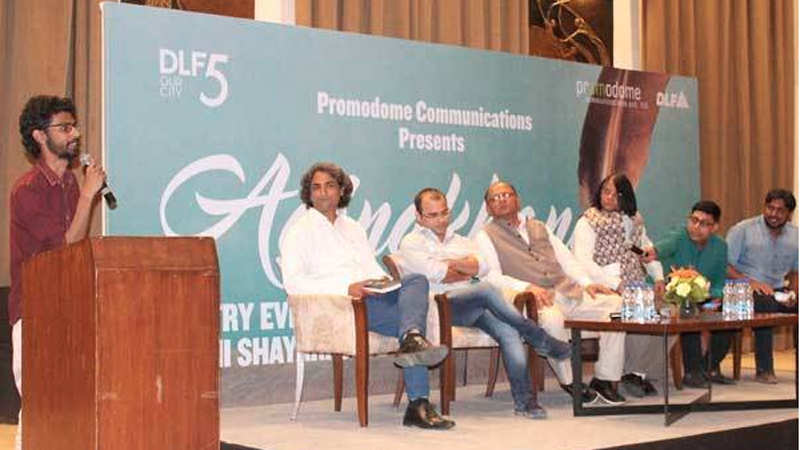 Gurgaon witnesses an evening of blissful poetry