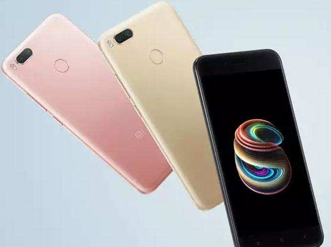 Xiaomi discontinues its first ever Android One smartphone in India | Gadgets Now