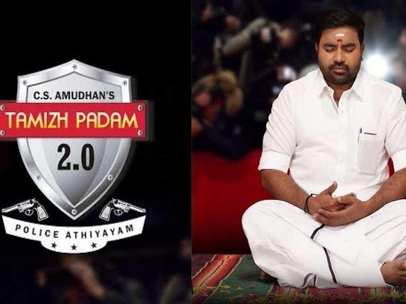 tamil padam 2.0 all video songs download
