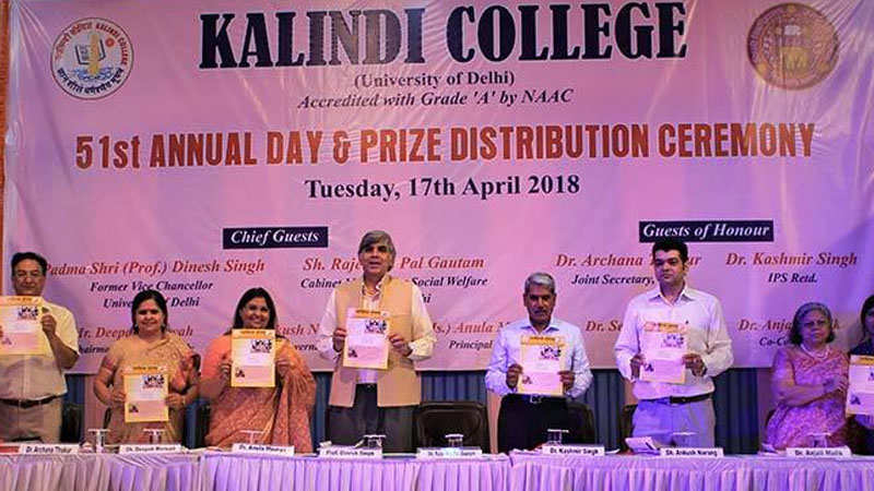 Kalindi College organizes 51st Annual Prize Distribution ceremony