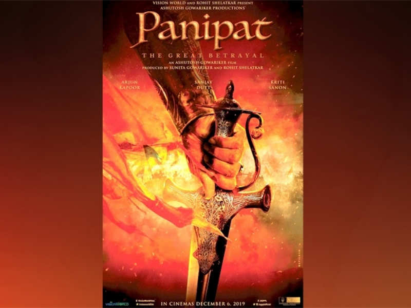 Image result for panipat story plot