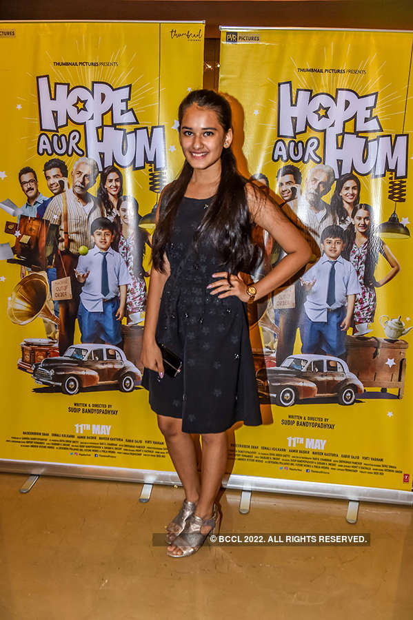 Hope Aur Hum: Trailer launch