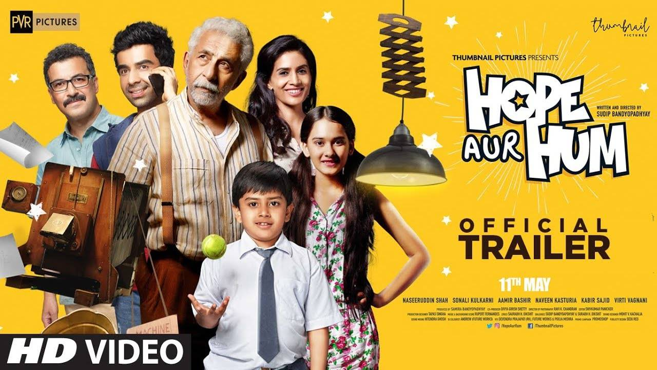 Hope Aur Hum - Official Trailer