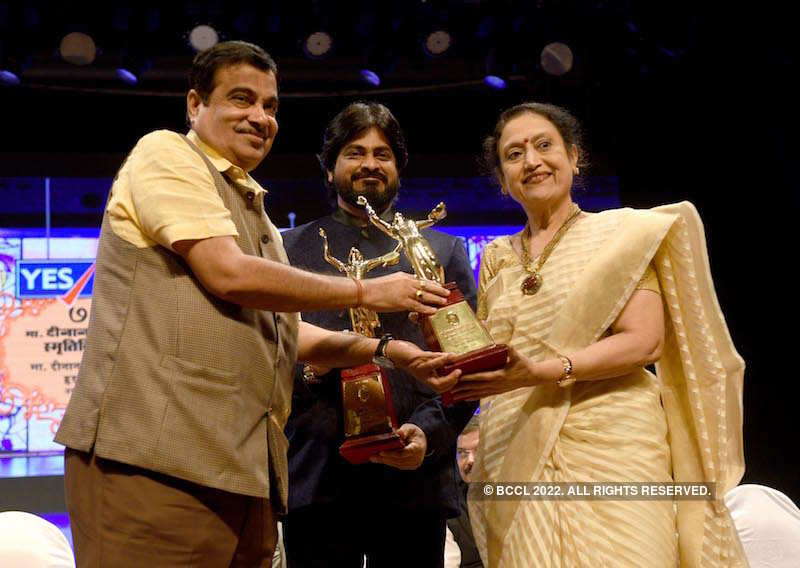 Deenanath Mangeshkar Smruti Pratishthan Awards