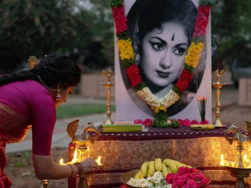 Nissankara Savitri Ganesh | Pics | Download |