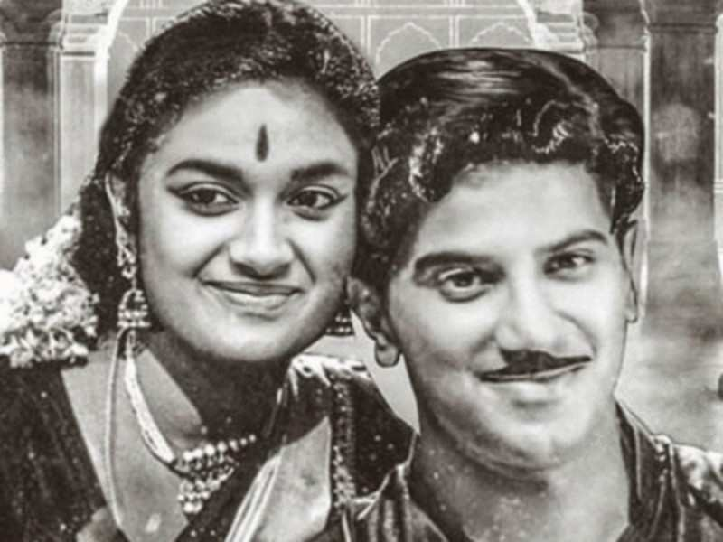 Gemini Ganesan Controversial Life Photos: 'Nadigaiyar Thilagam': All You Need To Know About Keerthy