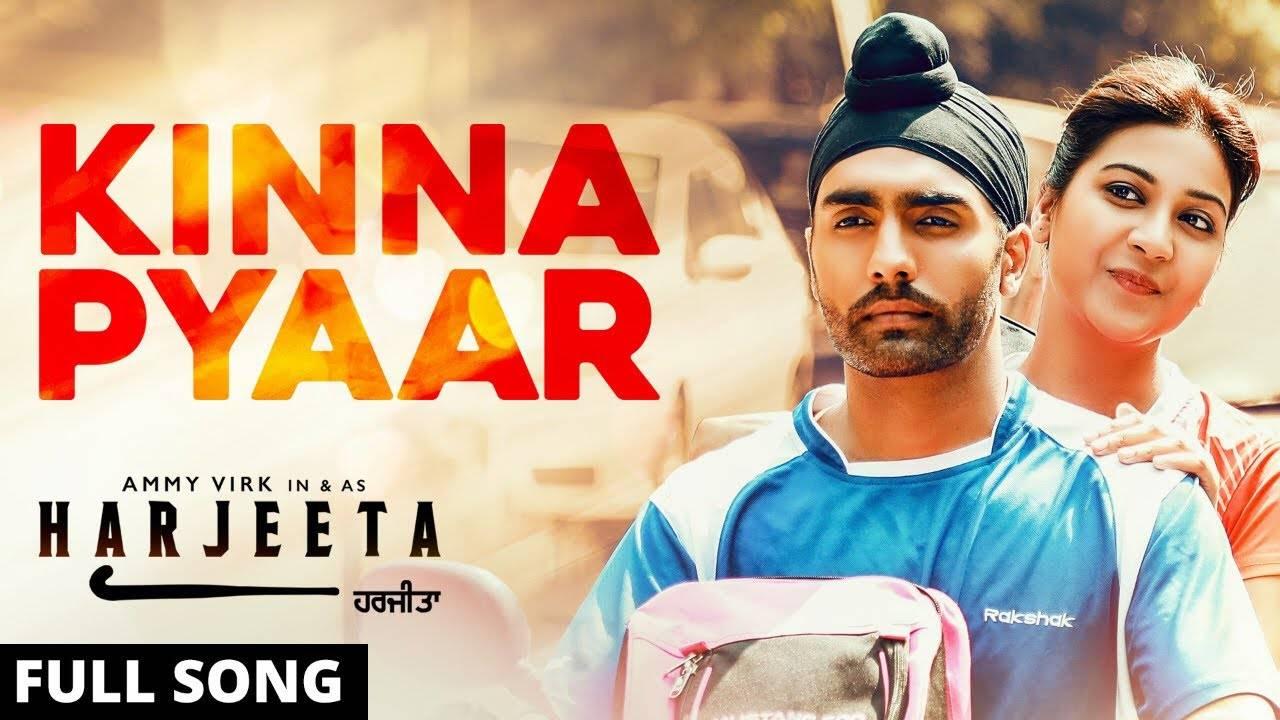 Harjeeta   Song - Kinna Pyaar