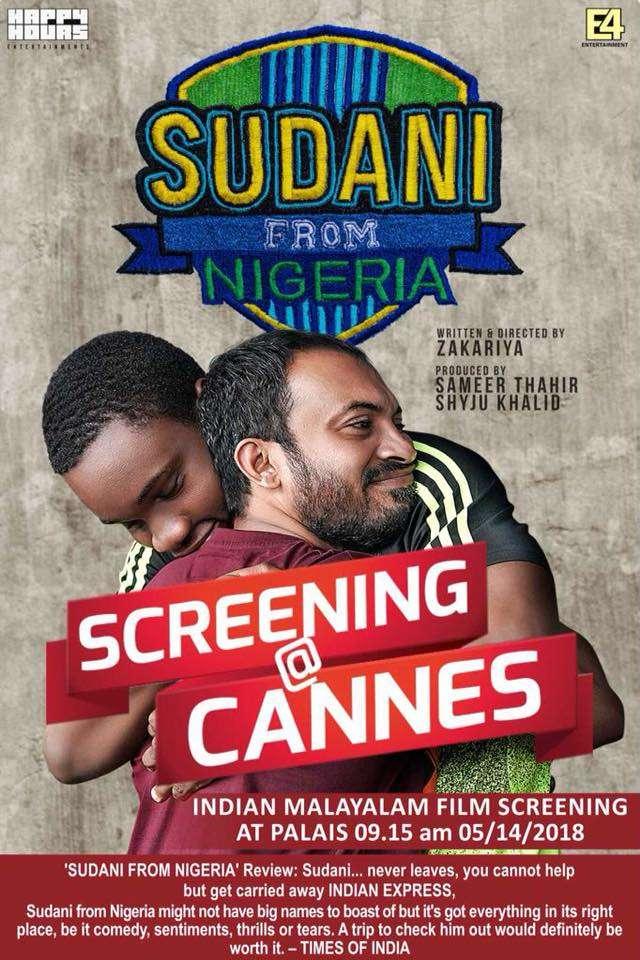 sudani from nigeria (1)