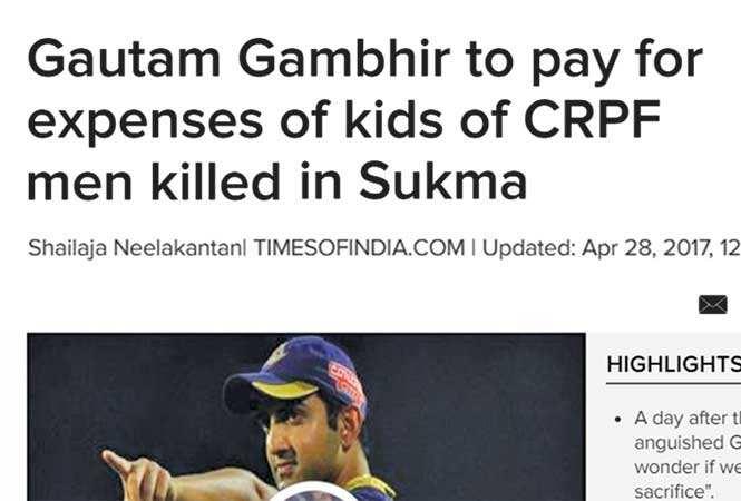Gautam-Gambhir