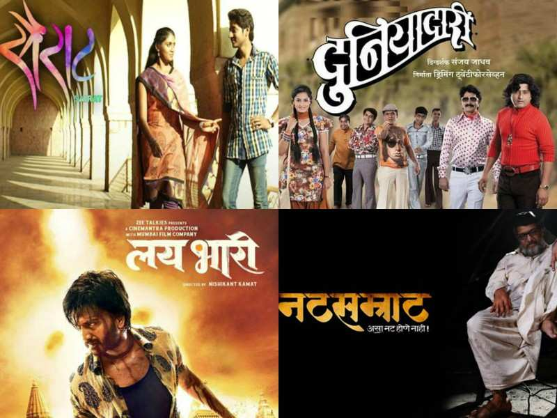 Highest grossing Marathi movies of all times