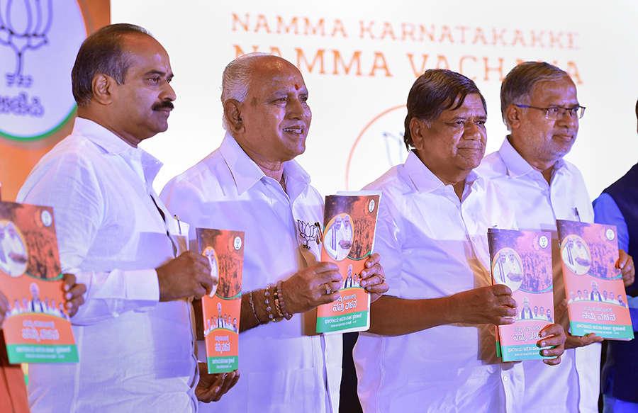 BJP releases election manifesto in Karnataka