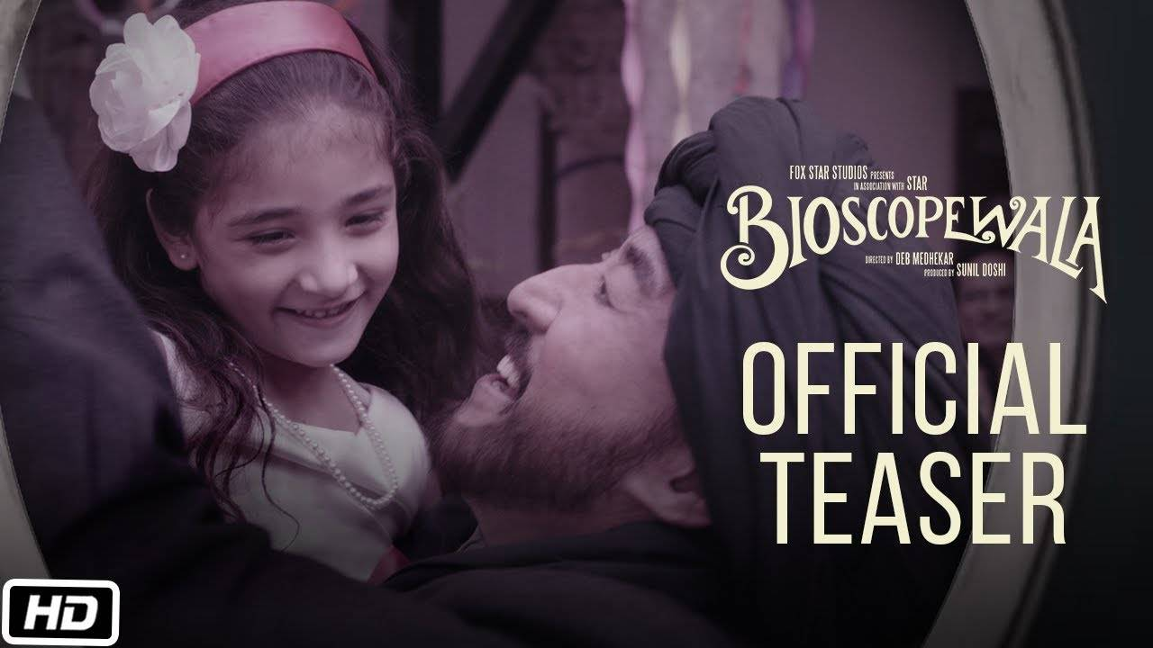 Bioscopewala - Official Teaser